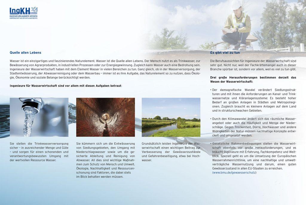 Flyer Wasserwirtschaft
